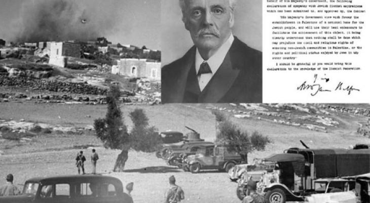 LONDON EVENT: Balfour Declaration Centenary Campaign Launch