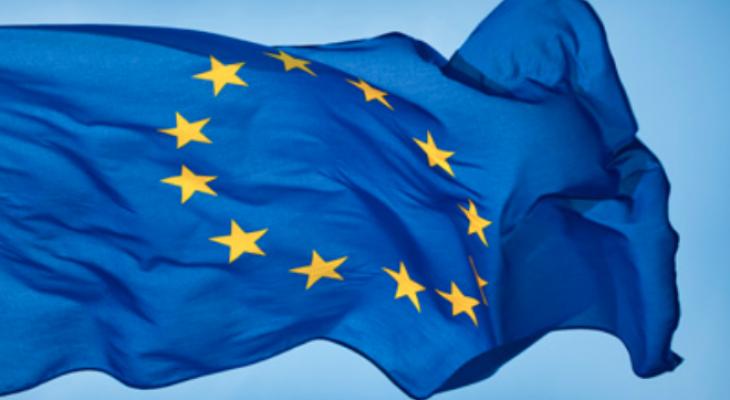 EU launches €2.4 mln programme to boost private sector development in Gaza