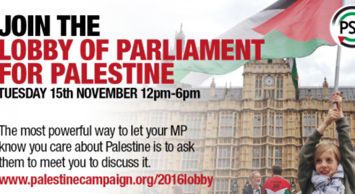Support the National Lobby of Parliament for Palestine