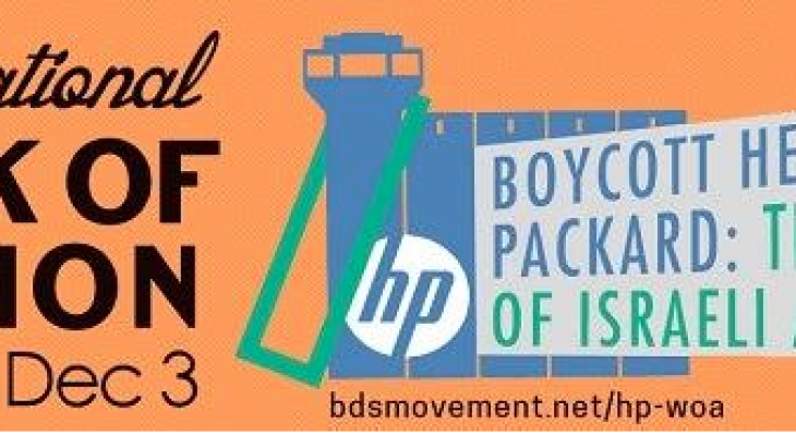 Join the international week of action to boycott HP!