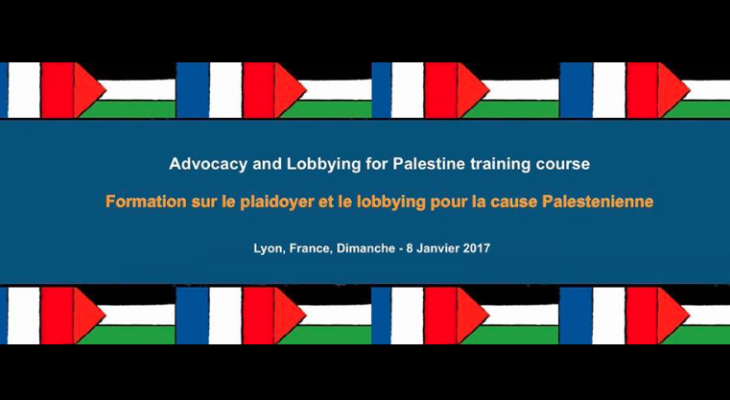 Advocacy and Lobbying for Palestine training course