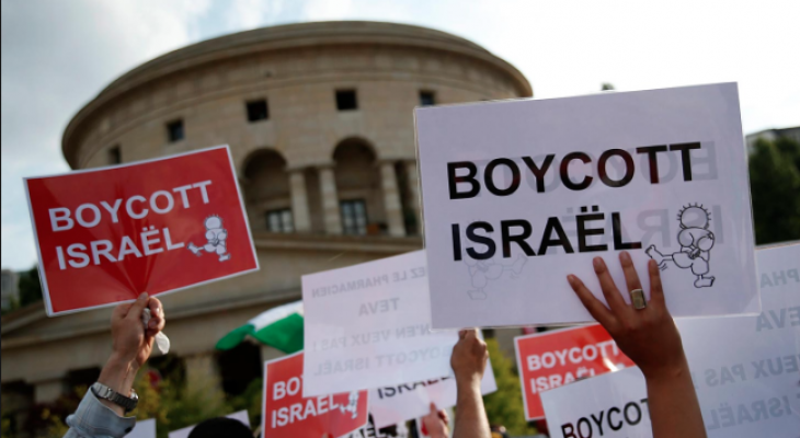 NOTTINGHAM EVENT: BDS Workshops with partners