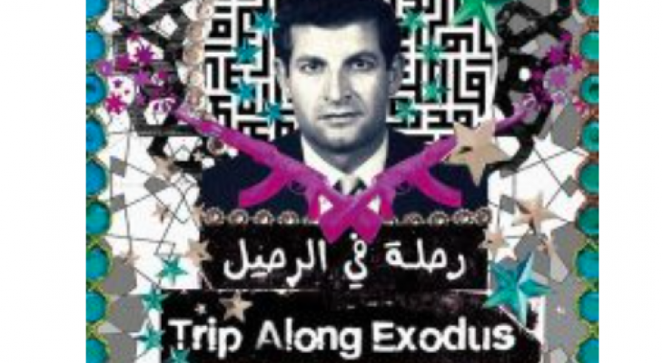 MANCHESTER EVENT: Trip Along Exodus, Film Screening and Q&A with Director Hind Shofani