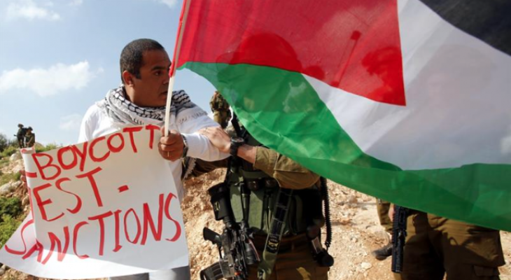 What we can legally do against the anti-BDS campaign By: Salma Karmi-Ayyoub
