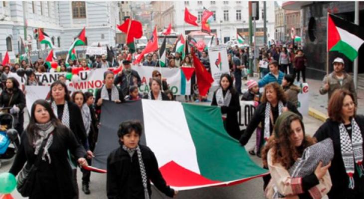 Chilean capital hosts Palestinian week
