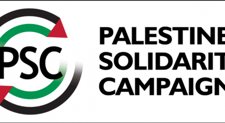 TAKE ACTION: Petition: Call for a public inquiry into the actions of the Israeli Embassy
