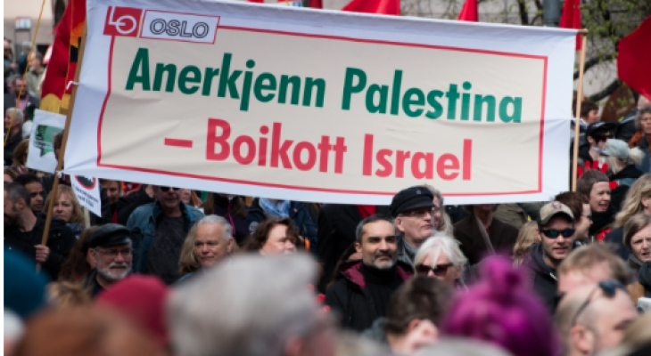 German bank fights BDS while financing dispossession By: John Brown