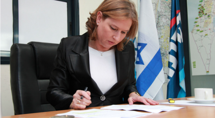 Did war crimes summons force Tzipi Livni to cancel Brussels trip? By: Ali Abunimah