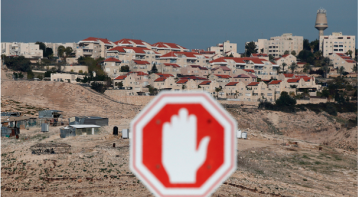 EU pension funds invest billions in businesses linked to Israeli settlements