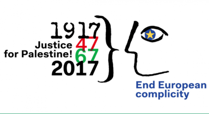 Over 250 European organisations issued a statement marking 100 years of continued injustice towards the Palestinian people
