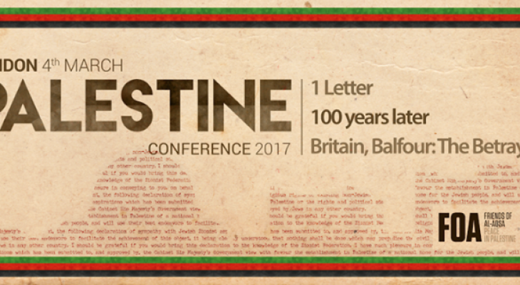 LONDON EVENT: FOSIS Palestine Conference 2017