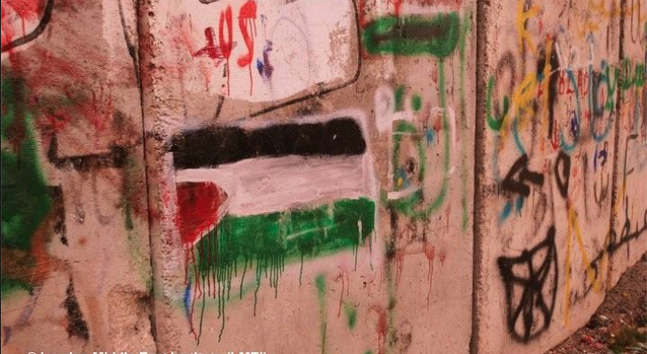 LONDON: SOAS Centenary Event: Palestine Day