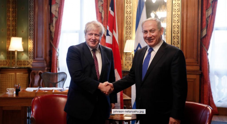 Theresa May wants British people to feel 'pride' in the Balfour Declaration. What exactly is there to be proud of? By: Robert Fisk