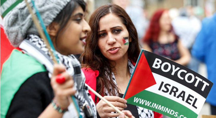 Why BDS activists can't shrug off the ban on entering Israel BY: Alastair Sloane