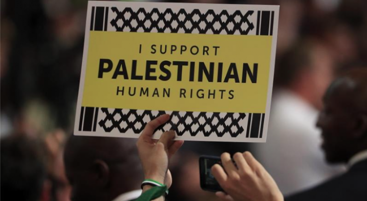 Action: Write to your MP about Israel's boycott ban