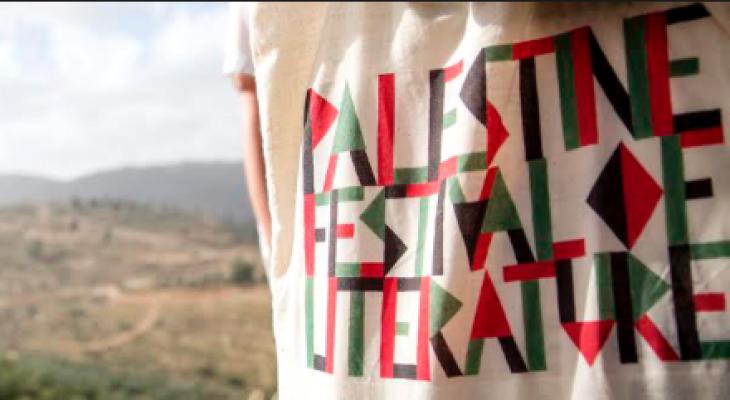 Palfest Social – Palestinian Festival of Literature