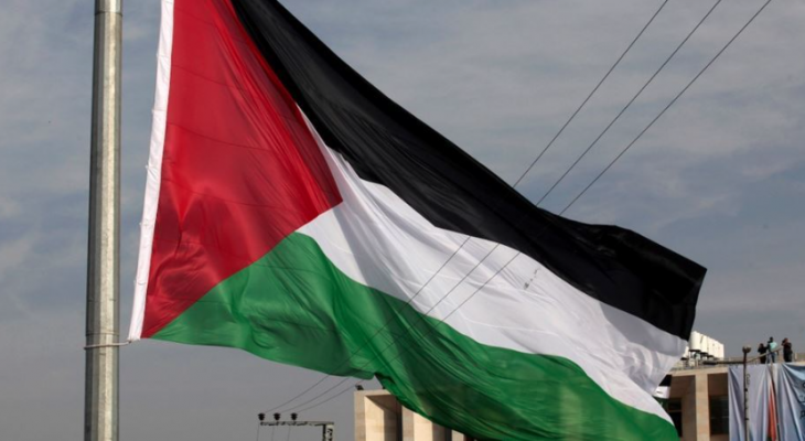 Crisis between Israel, Ireland over the Palestinian flag