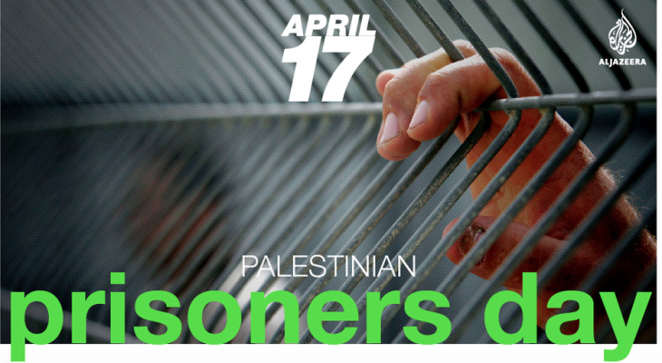 What it means to be a Palestinian prisoner in Israel