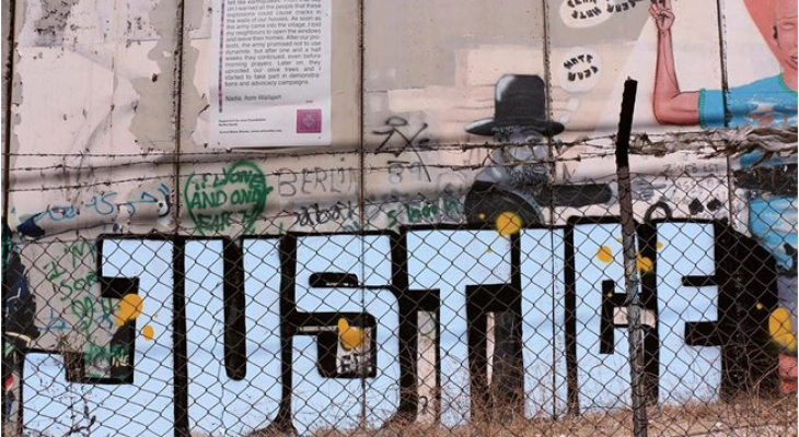 Talking Palestine: What Frame of Analysis? Which Goals and Messages? (Part II) By: Al Shabaka