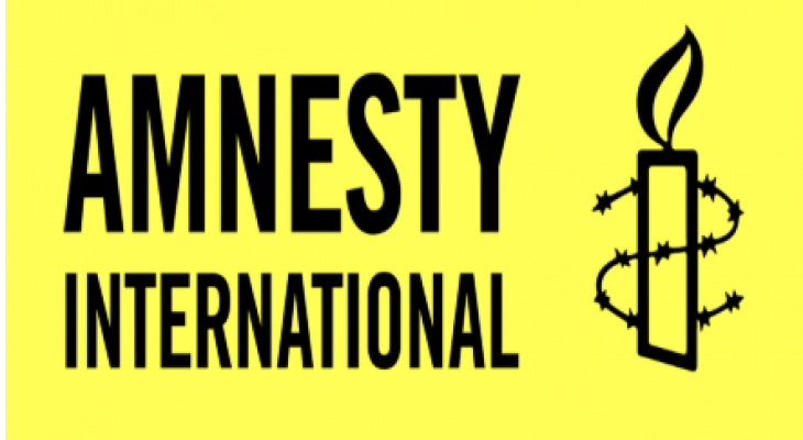 Israel must end 'unlawful and cruel' policies towards Palestinian prisoners: Amnesty International