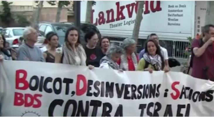 Barcelona City Council adopts BDS
