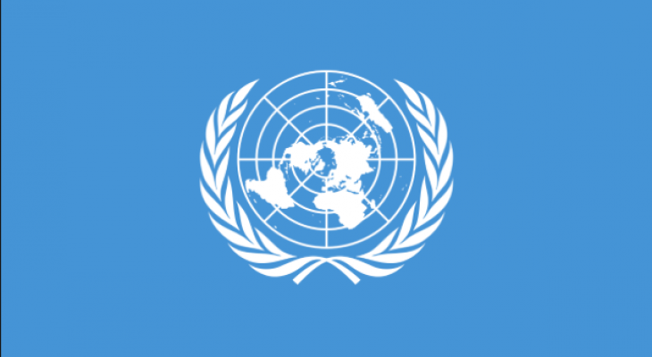 UN: Lack of Progress in Resolving Israeli-Palestinian Conflict Impedes Palestinian Development; Social, Economic and Political Consequences of Crisis