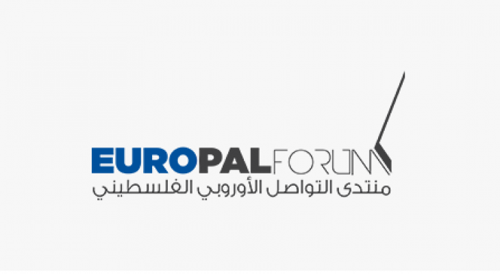 EuroPal Forum Reader Survey - Prizes to be won!