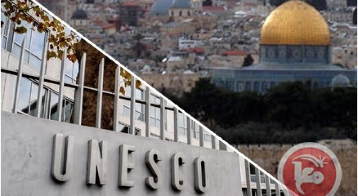 Israel withholds UN payment, summons Swedish ambassador following UNESCO text