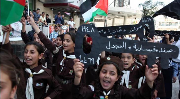 Palestinians mark 69th 'Nakba' anniversary with rallies