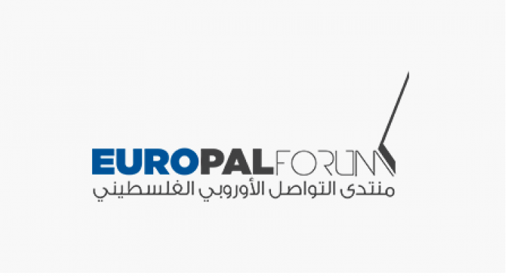 EuroPal Forum to host a roundtable discussion on the UK's policy towards Palestine