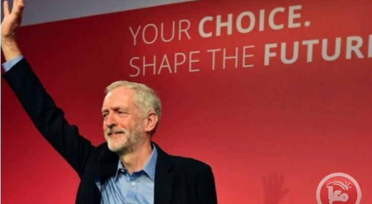Britain's Labour Party will 'immediately' recognize Palestine if elected in June