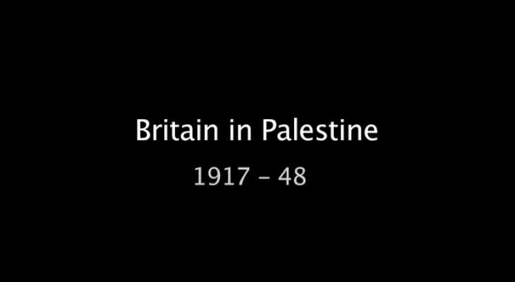 BIRMINGHAM EVENT: From Balfour to the Nakba Public Meeting Friends of Sabeel UK Conference 2017