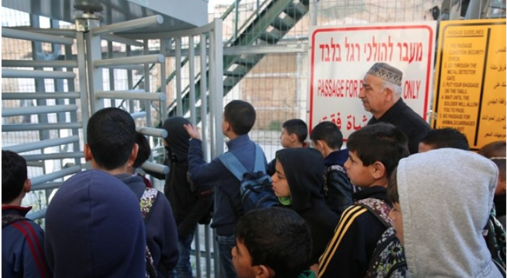 UN denounces Israeli occupation's impact on Palestinian humanitarian situation