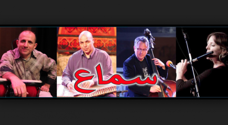 BRISTOL EVENT: Sama' Quartet in Bristol