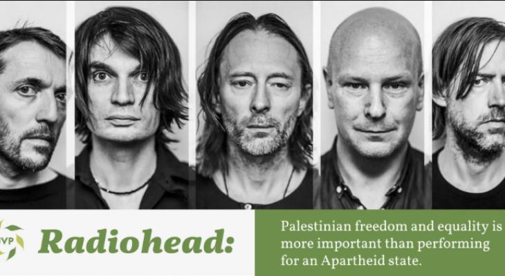 DUBLIN EVENT: Radiohead: Don't Perform for Apartheid Israel