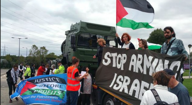 Stop Arming Israel: Week of Action