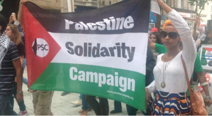 World-Check concedes wrongful Palestine Solidarity Campaign listing on 'terrorism' database