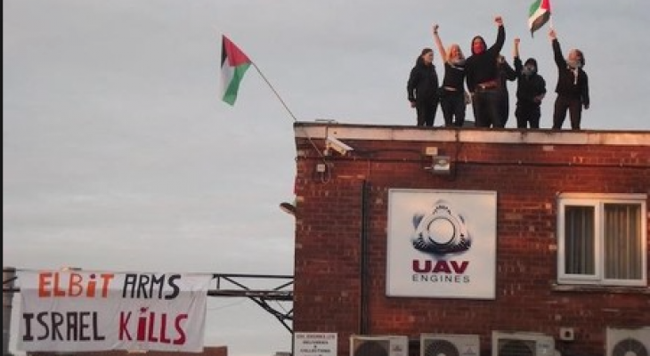 SHENSTONE EVENT: Stop Arming Israel:  Protest at the Elbit UAV factory