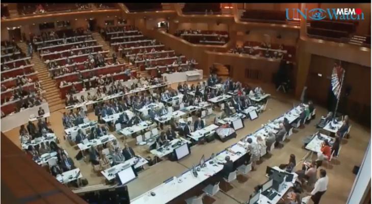 UNESCO condemns Israeli activity in East Jerusalem