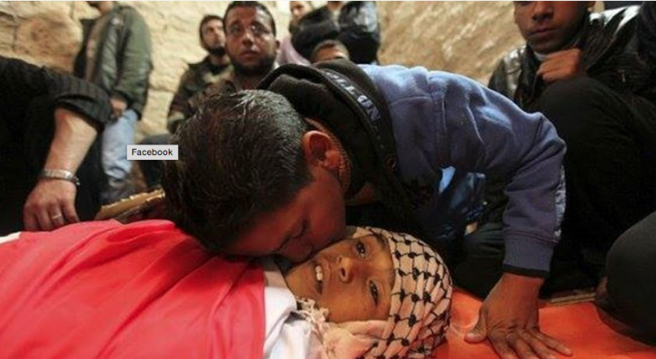 DCI: 11 children killed by Israeli forces since start of 2017