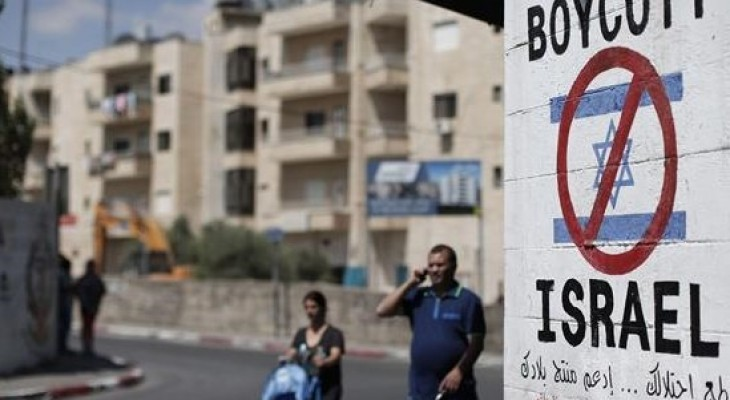 Israel to strip Amnesty International of tax benefits over support for BDS