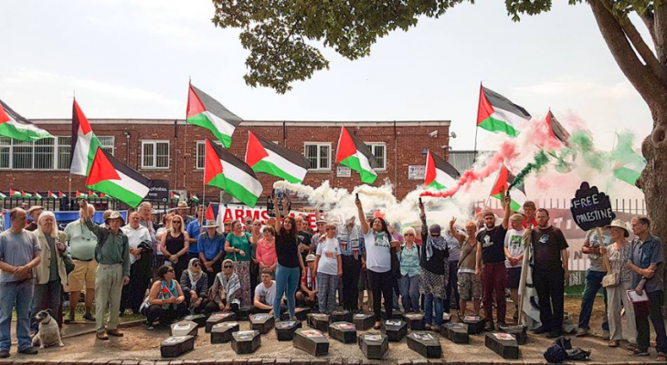 CANNOCK EVENT: Protest: Solidarity with Gaza and the Elbit 5