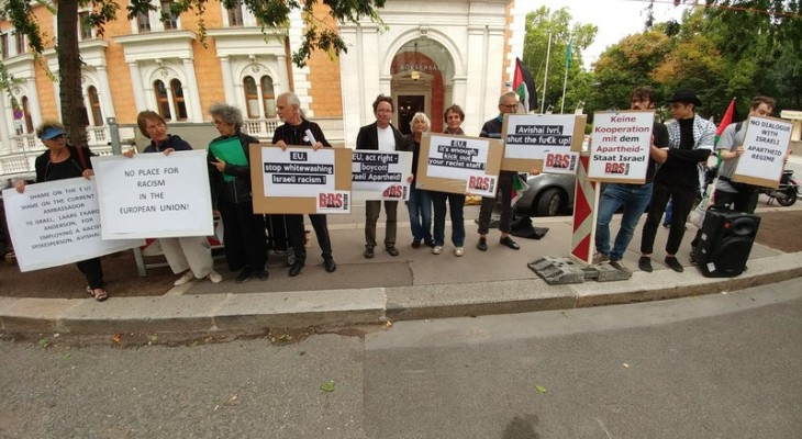 Activists in Vienna protest EU support for Israeli apartheid