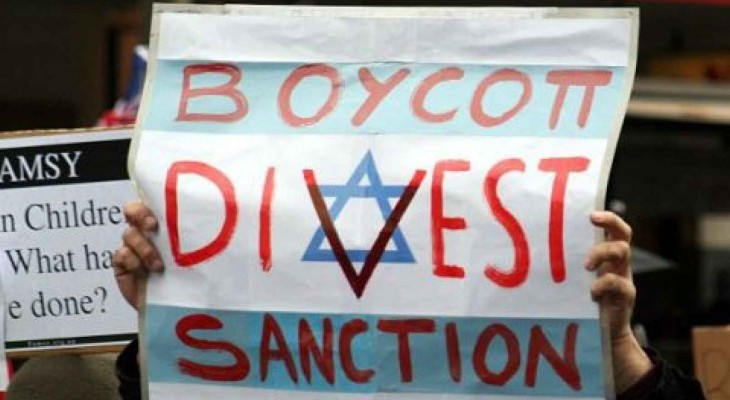 New Jewish group in Labour Party backs right to BDS