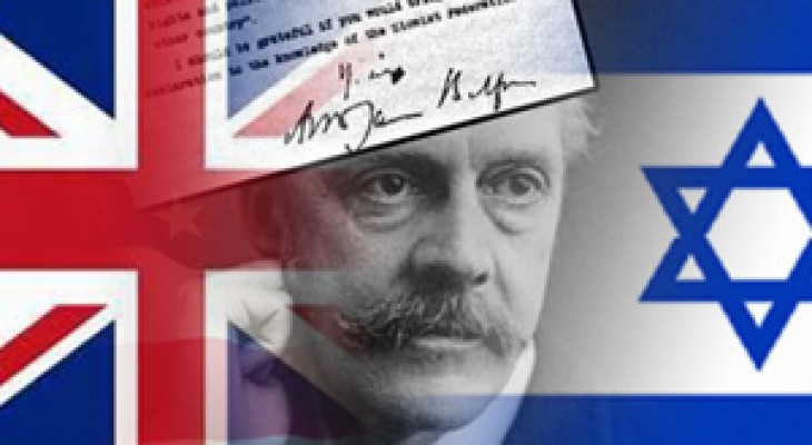 Conference: Balfour and Palestine-100 years of British Responsibility