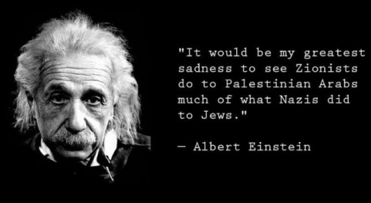 What Would Einstein Have Said About Gaza? By Cesar Chelala
