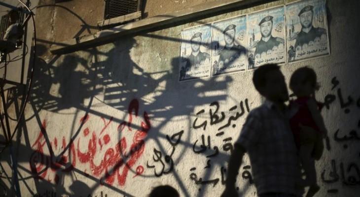 Gaza: 'It's not a war of guns, but a war on minds' By Mersiha Gadzo