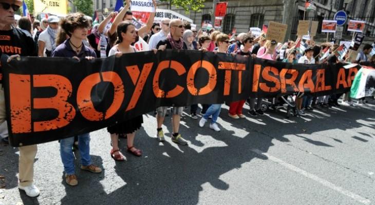 Boycott Israel Network: Day Workshop