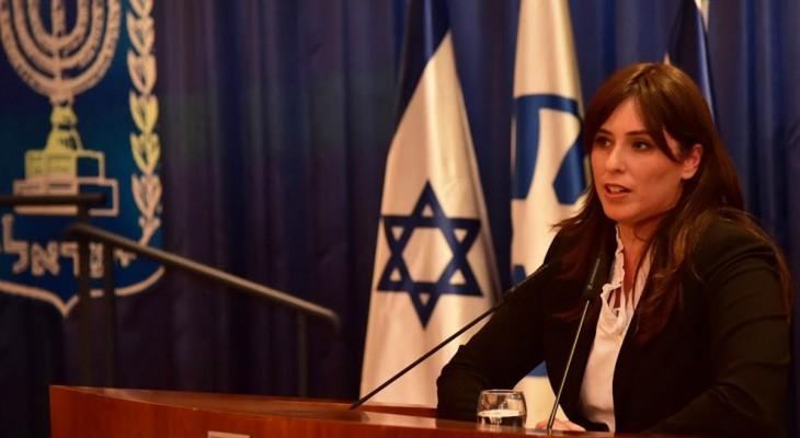 International parliamentarians tour West Bank settlements, meet Israeli officials
