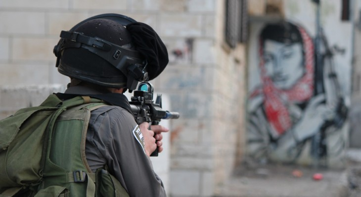 Israeli Supreme Court rules to keep public in the dark about police open-fire regulations